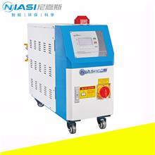 新款不锈钢油式模温机 60KG 采用PID控制器 温控更合理