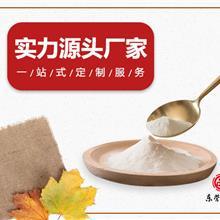 东营广元_代餐粉代加工 代餐粉贴牌 改善记忆代餐粉OEM粉剂