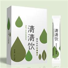 清清饮膳食纤维固体饮料纤体塑形代工生产oem