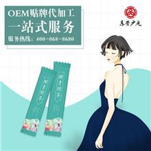 女性减肥 酵素绿茶固体饮料 东营广元贴牌代工oem