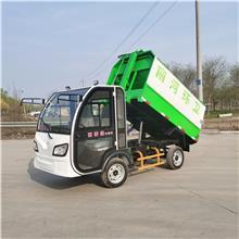 垃圾车 挂桶垃圾车 电动挂桶垃圾车  环卫垃圾清运车