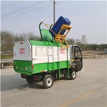 挂桶垃圾车 小型垃圾车 新能源垃圾转运车 垃圾车厂家