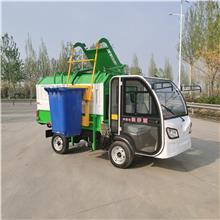 电动垃圾车 新能源挂桶垃圾车 自卸式垃圾清运车 垃圾运输车