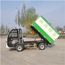 厂家出售垃圾车 电动垃圾清运车 挂桶垃圾车 垃圾车报价