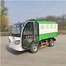 自卸式垃圾车 挂桶垃圾车 电动垃圾车 垃圾运输车