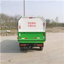 多功能挂桶垃圾车 小型垃圾车 新能源挂桶垃圾清运车 垃圾运输车