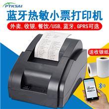 鹏腾柯赛58IIHT蓝牙WIFI热敏小票打印机GPRS外卖自动接单小票机