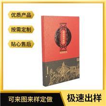 厂家定制丝巾包装盒 桑蚕丝丝绸围巾礼盒包装盒定做 可设计打样