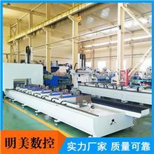 铝型材龙门五轴数控加工中心7米 龙门式加工中心 明美数控加工定制