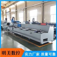 铝型材三轴数控加工中心6米 电动汽车铝框架加工设备 明美数控供应商