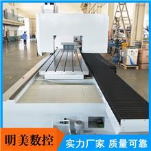 铝型材龙门五轴数控加工中心6米 龙门式加工中心 明美数控加工定制