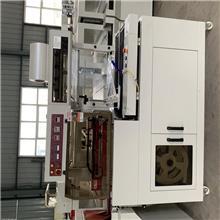 重庆包装机械设备 包装机 多功能包装机 中小型包装机 包装机厂家供应