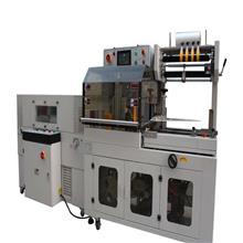 云南包装设备 多功能包装机 食品包装机 工业包装机 规格齐全