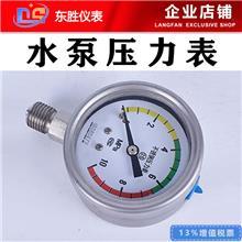 水泵压力表价格 水泵压力仪表 1.6MPa 1MPa