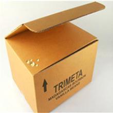 永大纸制品 厂家定做直销 通用 各种尺寸 高强度 牛皮纸箱 瓦楞盒
