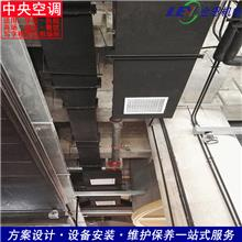 宜昌中央空调安装价格