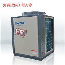随州中央空调,随县 广水中央空调工程,空气能热水器,空气能烘干机价格
