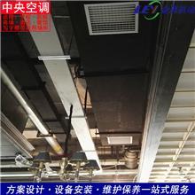 武汉中央空调安装价格