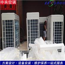 中央空调安装价格  售楼部商场办公楼空调