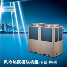 武汉美的商用中央空调价格 商场酒店模块机多联机改造工程系统
