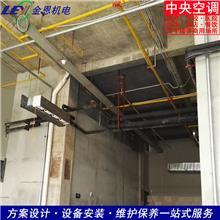 武汉中央空调安装工程