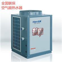 仙桃中央空调,湖北中央空调工程,空气能热水器,空气能烘干机价格