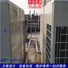 武汉中央空调安装价格  售楼部商场办公楼空调