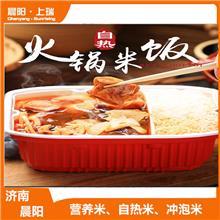 全谷物早餐粥生产线 冲泡大米粥加工设备 晨阳机械源头厂家