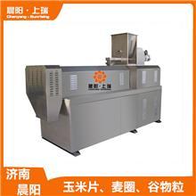 营养早餐玉米片设备生产线 玉米膨化机 晨阳机械规格齐全