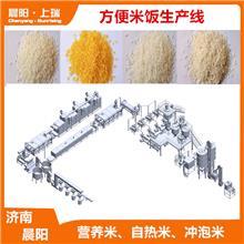 膨化类谷物早餐粥加工设备 冲泡即食五谷杂粮方便粥生产线 晨阳机械源头厂家