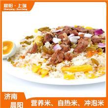 儿童营养早餐粥生产线 冲泡型谷物早餐粥生产线 晨阳机械诚信商家
