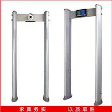 销售价格通过式测温安检门 人体测温安检门 热成像测温安检门