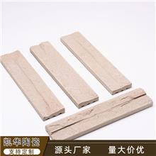 凯华陶瓷 劈开砖 拉毛砖 手工外墙砖 量大价优