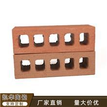 货源厂家 砌块砖 砌墙砖 陶土砖 手工砖 凯华陶瓷 批发销售