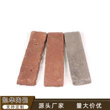 凯华陶瓷 劈开砖 毛面劈开砖 艺术建筑外墙砖 厂家供应