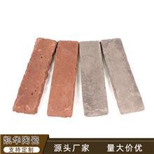 生产定制 劈开砖 仿古砖 紫砂陶土外墙砖 墙面砖 现货批发