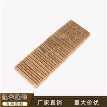 批量出售 异型砖 陶土面砖 自建房外墙面砖 45*195异型砖 颜色多样