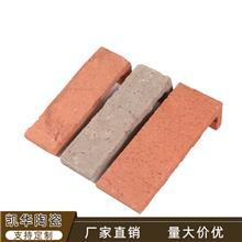 3D陶质艺术砖 角砖 耐磨内墙砖 手工砖 量大从优 加厚耐用