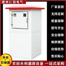IC卡智能化控制器、果园喷淋自动化控制柜、消防水泵控制箱