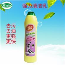 工业强力清洁乳,工业用除油剂机械除油,厨房强力去污清洁剂