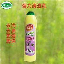 多功能强力清洁乳,浓缩油污净,地面去污清洁剂