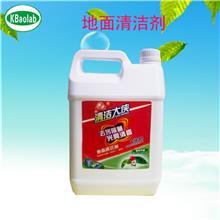 地板去污清洁剂,地板清洗清洁剂,快速去污清洁剂,地面清洁剂