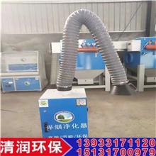 移动式焊烟净化机_工业废气处理设备焊烟净化器_定做焊锡烟雾净化器厂家
