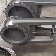 碳钢手轮圆口插板阀 排污止水闸板阀 除尘器方口卸灰阀 规格齐全