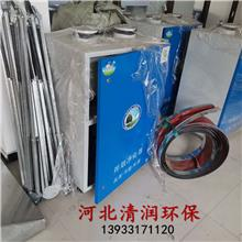 工业废气处理设备焊烟净化器_移动式焊烟净化机_定做焊锡烟雾净化器厂家