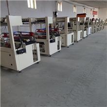 包装机枕式包装机L型包装机热收缩包装机方便面包装机毛巾包装机