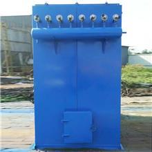 可定做 LCM-D/G低压长袋脉冲除尘器 脉冲布袋除尘器