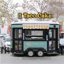 多功能电动餐车 冰淇淋奶茶车 电动汉堡奶茶车 铁板鱿鱼美食车