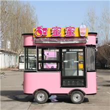 厂家生产奶茶小吃车 冷饮冰激凌宣传车 烤冷面手抓饼车