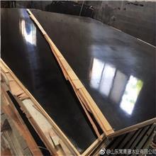 花膜木质建筑模板 山东包装箱板 建筑模板工厂 厂家直销